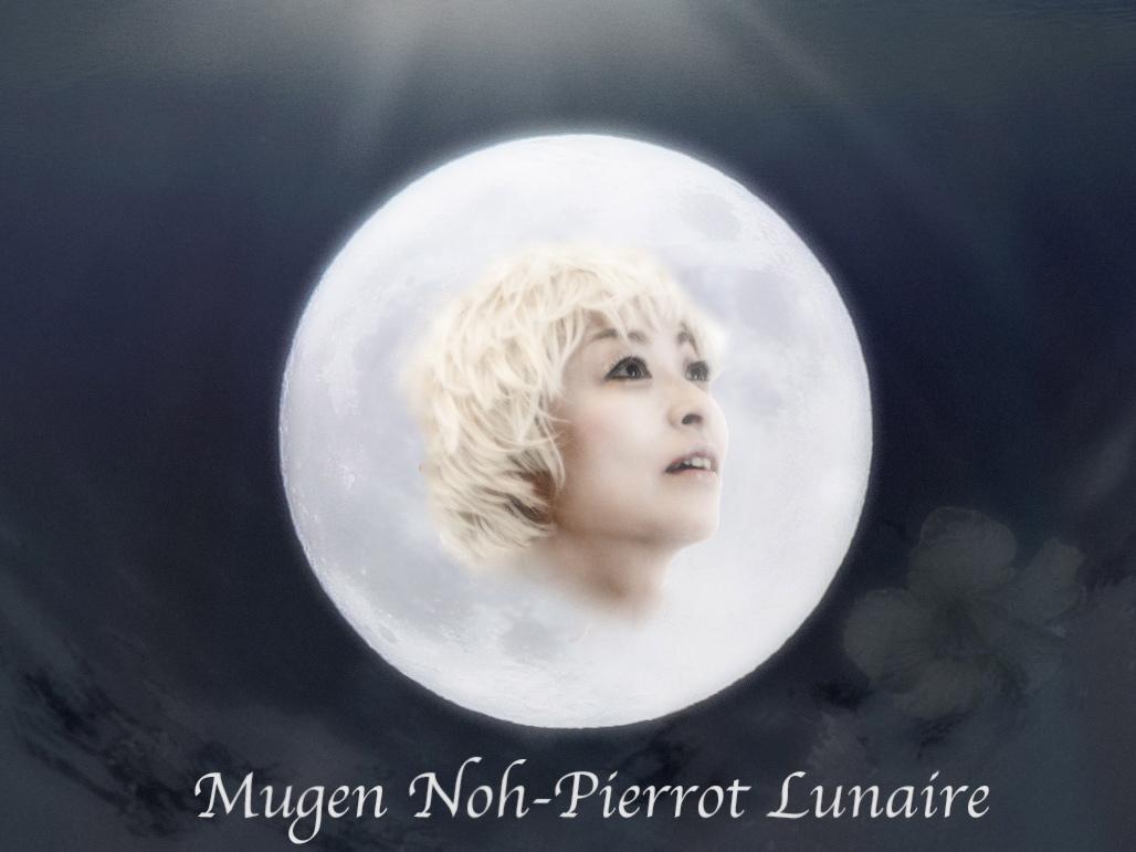 Pierrot1024